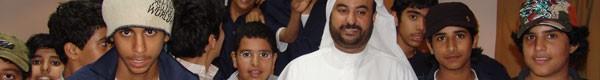 منظمة الأسرة العربية